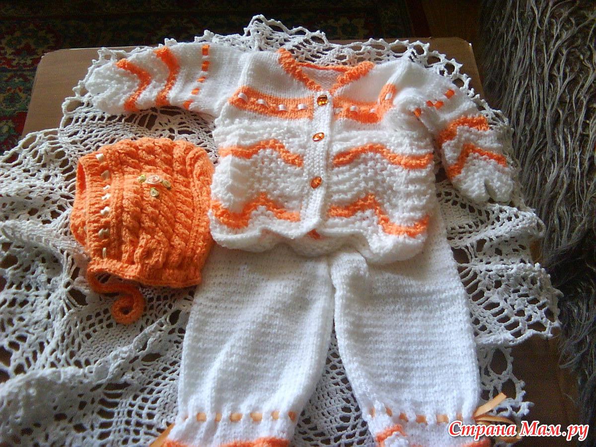 Вязание для новорожденных костюмчик для девочки 80