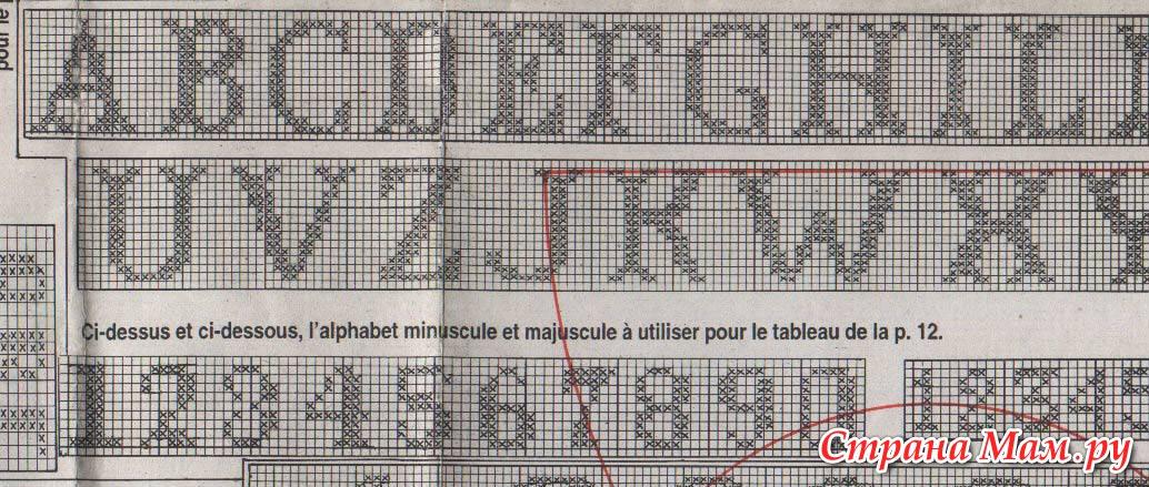 Цифры в схемах по вязанию 951