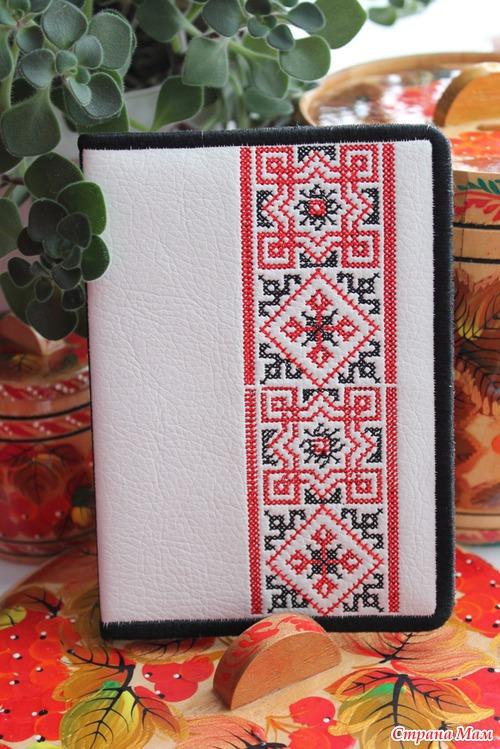 Обложка на паспорт с вышивкой своими руками