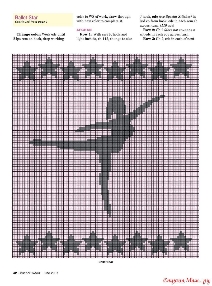 схема вышивки крестом силуэт балерины