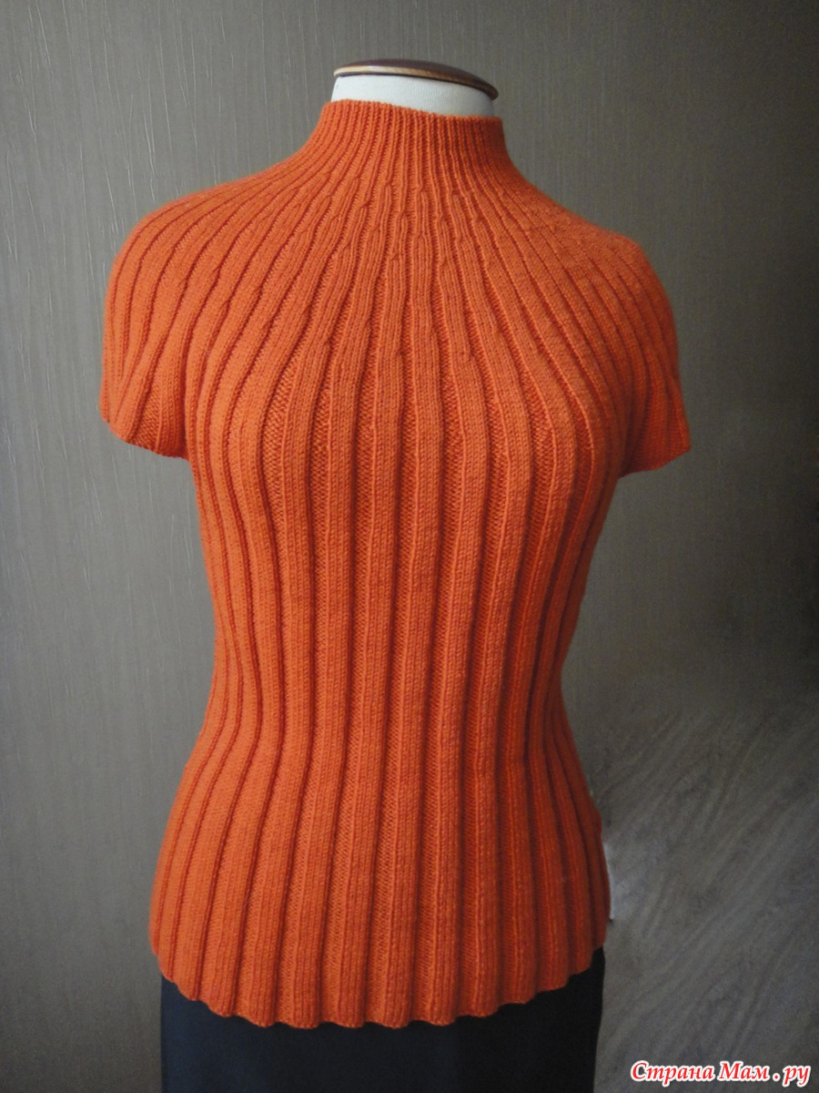 Интересный Пуловер Доставка