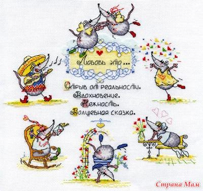 Календарь радости