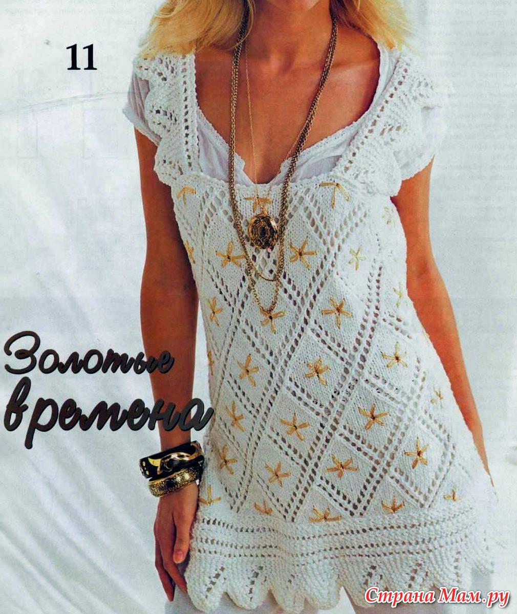 Модели по вязанию для женщин летние 390