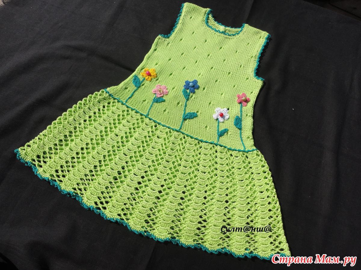 Вязание для девочек - Страна Мам 7