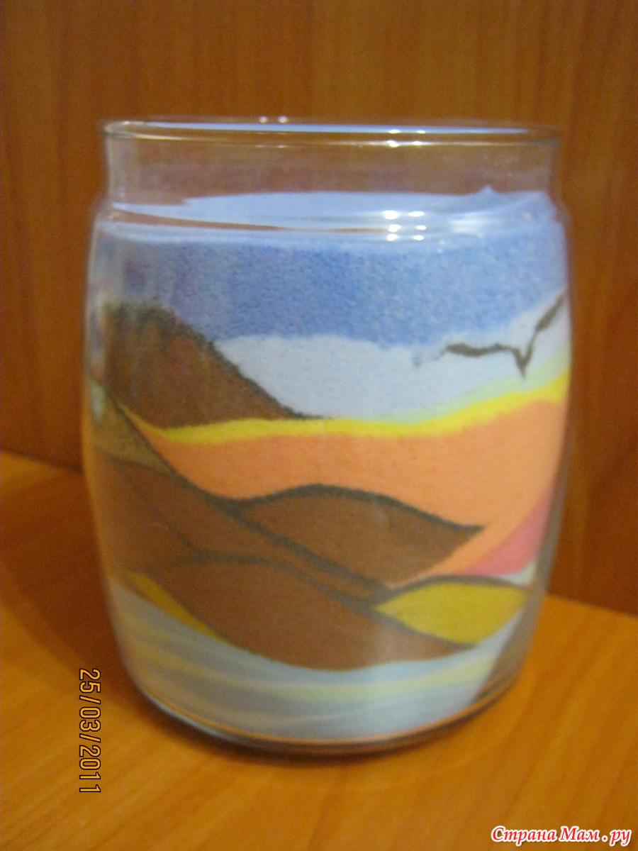 Цветной песок из соли своими руками 93