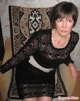 Маленькое черное платье (не