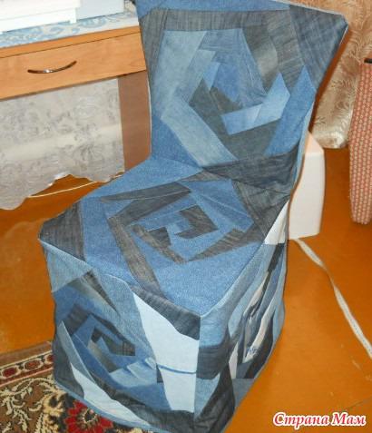 Чехол на стул из джинсы своими руками чехол на кресло 8