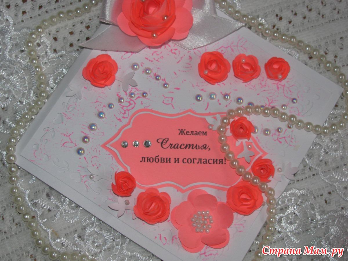 Атласная свадьба поздравления открытки 88