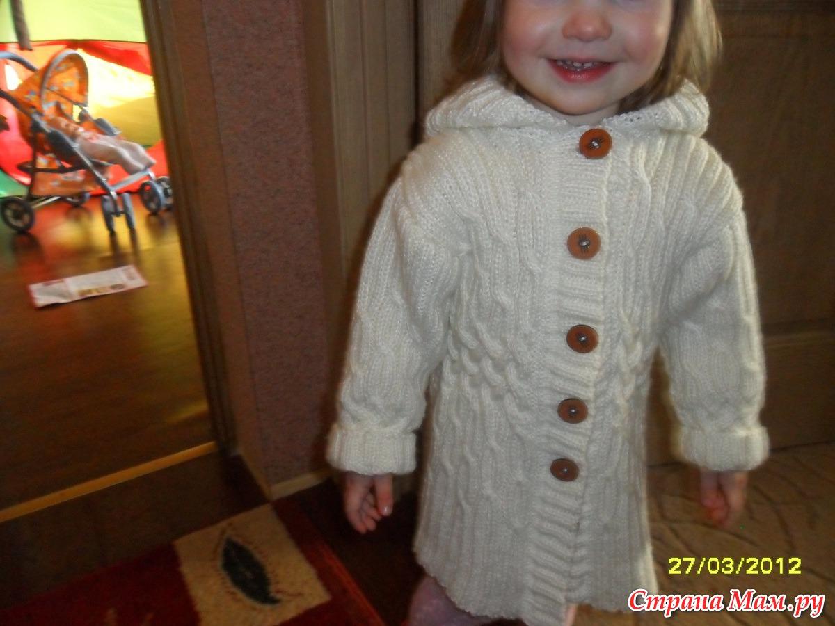 Вязание детский кардиган фото