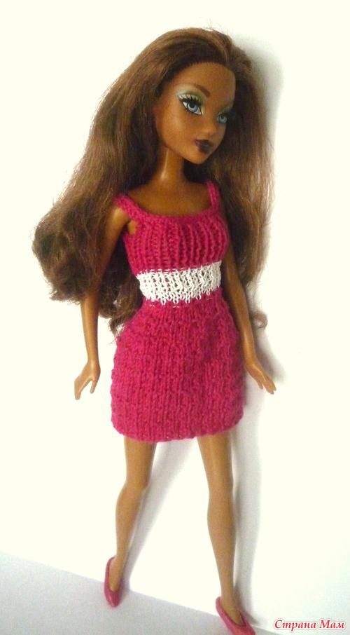 Бальное платье для Барби