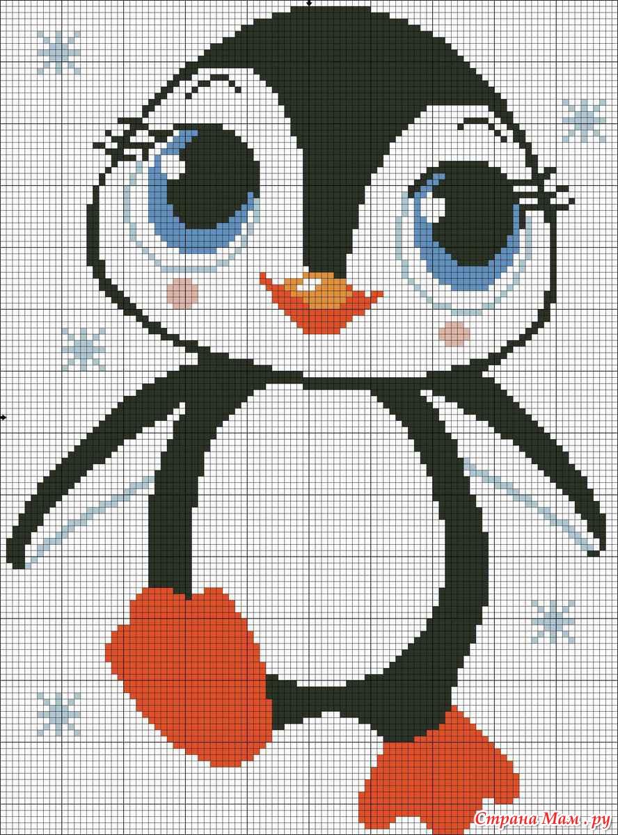 Орнаменты для вязания пингвин