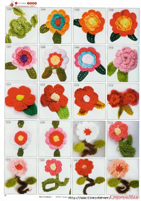 фото вязанные цветы: