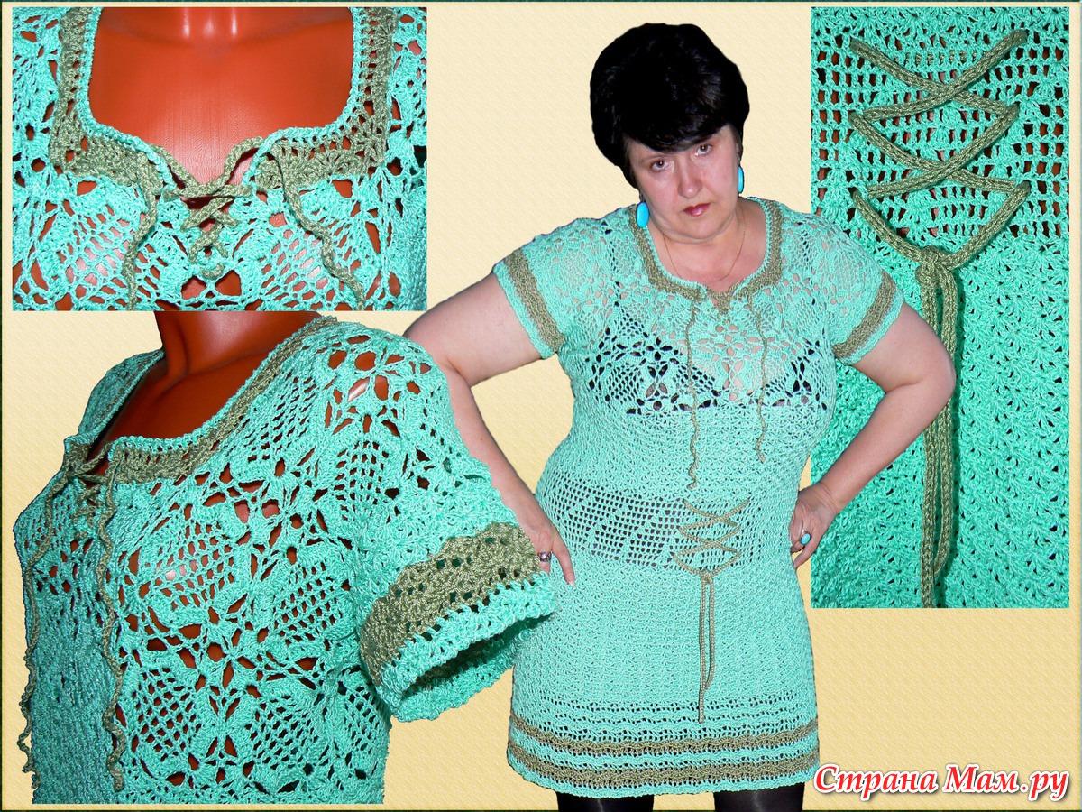 Вязаные платья крючком фото для полных