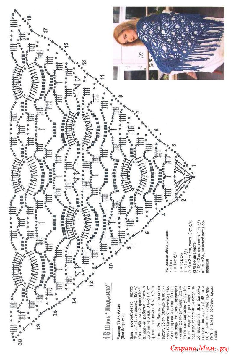 Ажурный платок 44