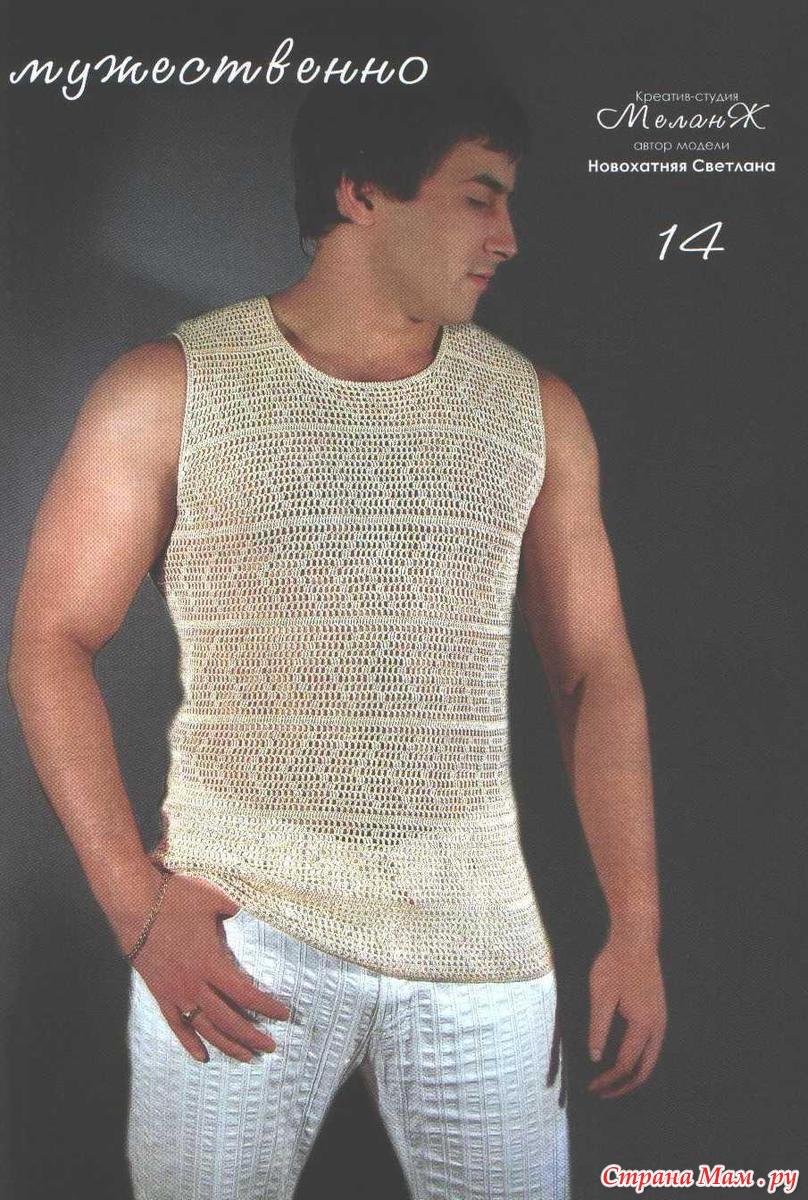Фото схема вязание крючком для мужчин