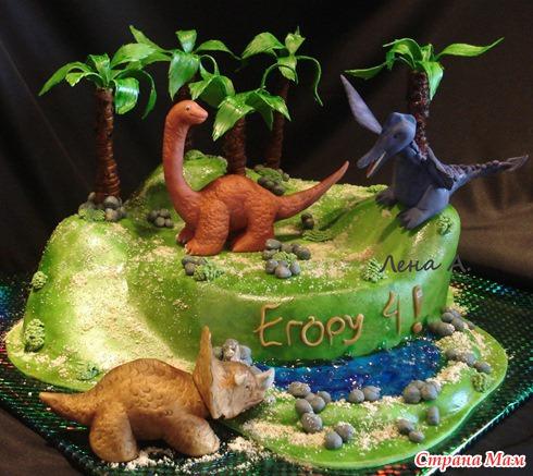 Как сделать торт динозавр фото