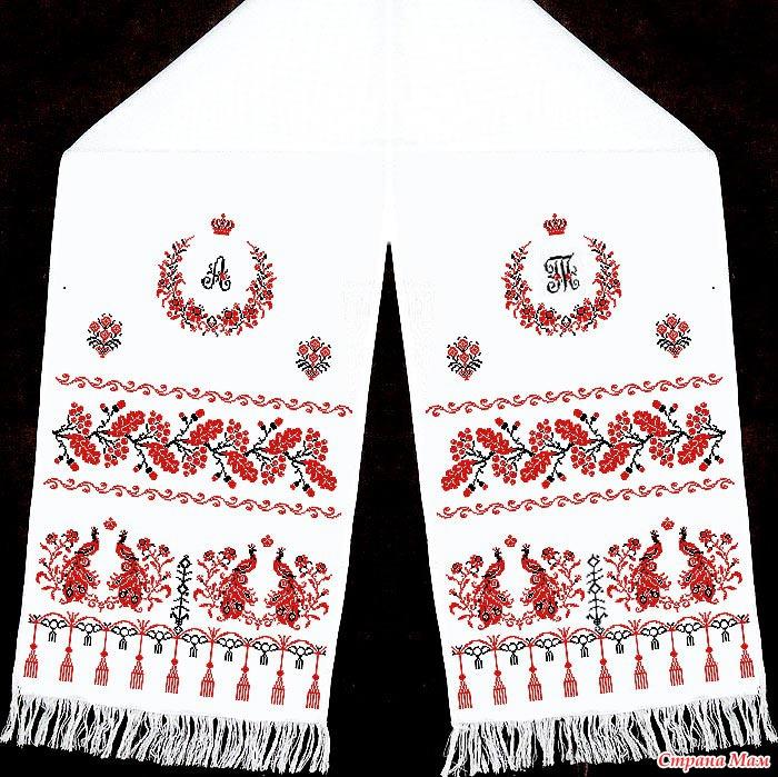 Схемы вышивки крестом рушники свадебные под ноги