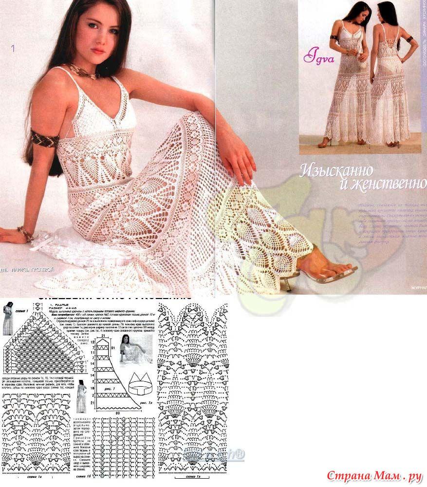 Длинное платье крючком со схемами