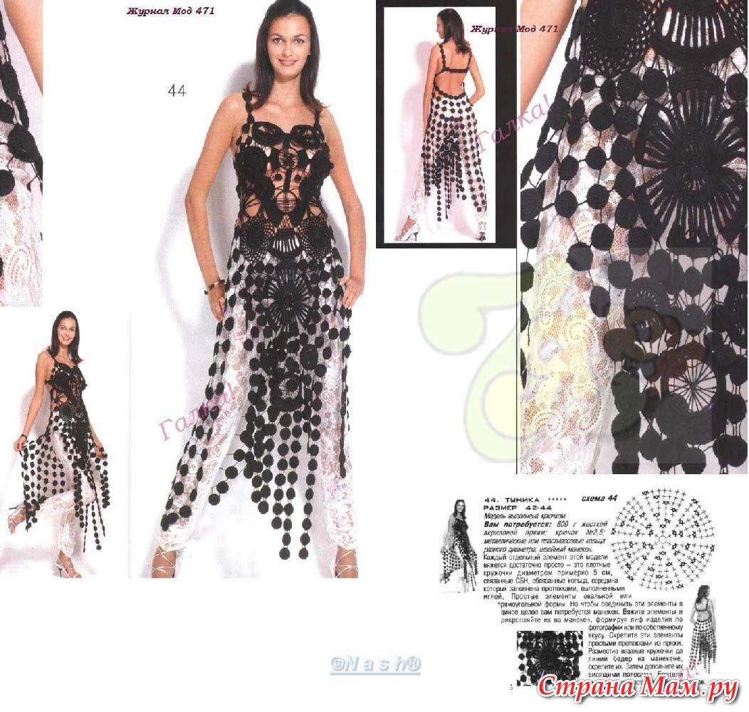 Платье домино крючком схема