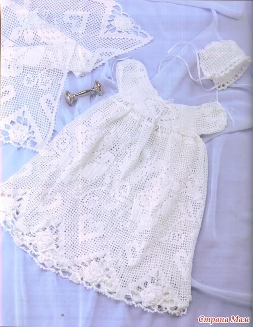 Ищу схемку этого платья.