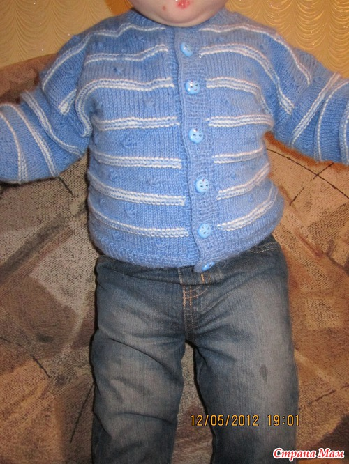 Вязаная кофта для мальчика