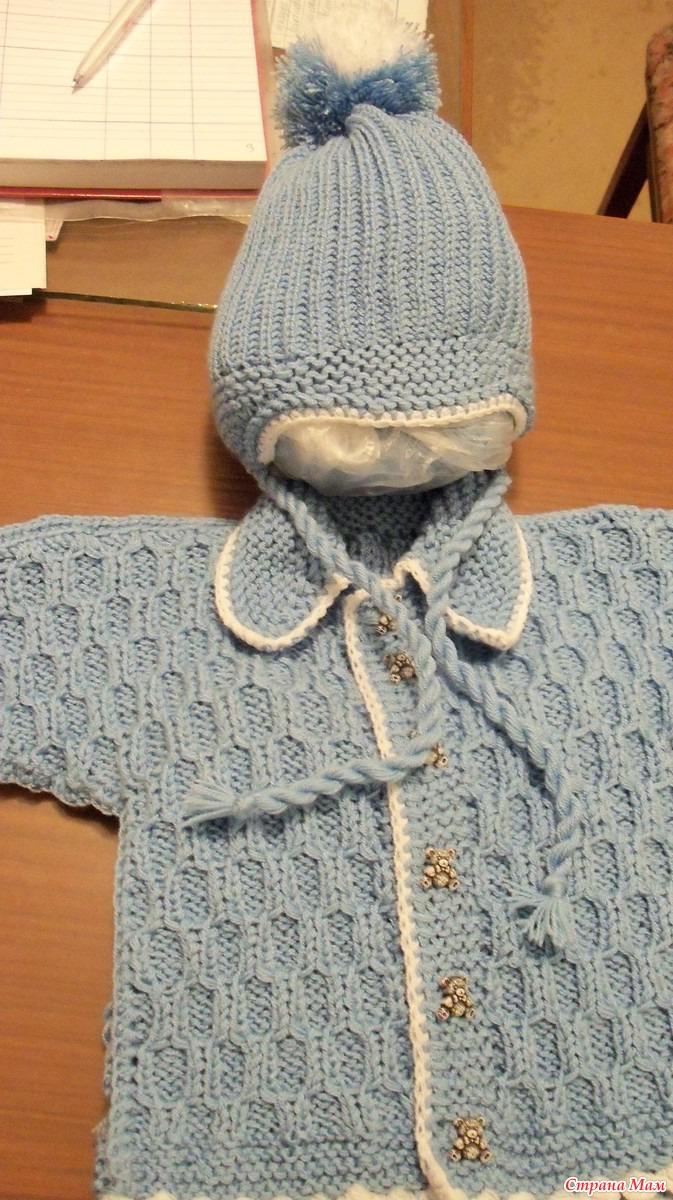 Вязание для малышей страна мам 48