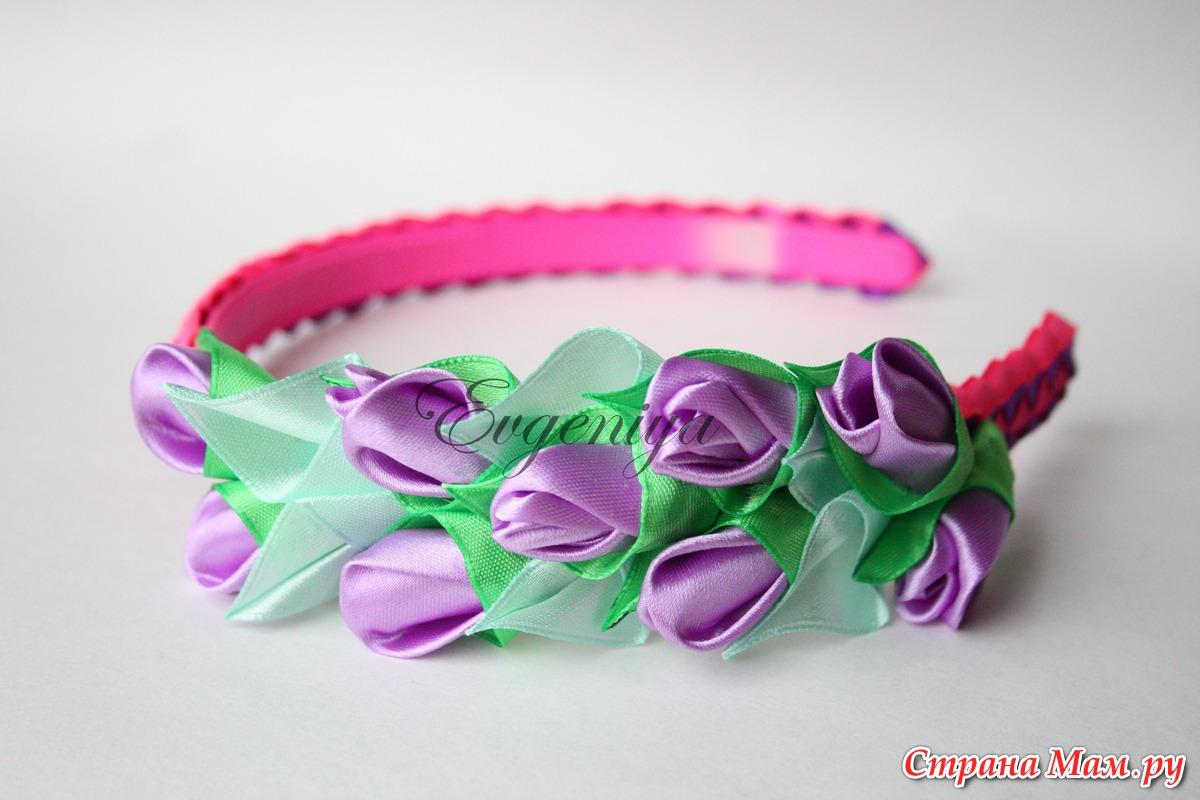 Как сделать цветы из лент для ободка своими руками