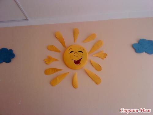 Облака солнце своими руками