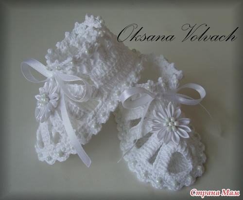 Пинетки-сандалики - Вязание