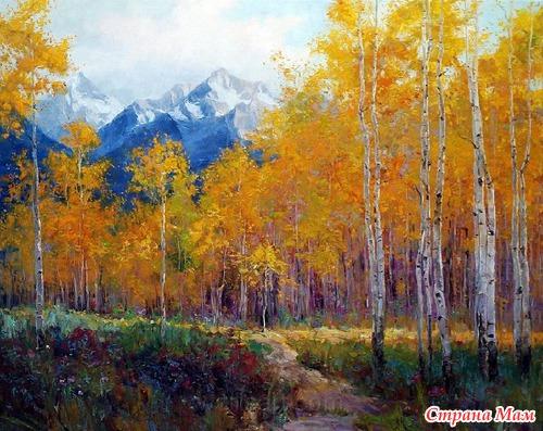 Картины художников осень
