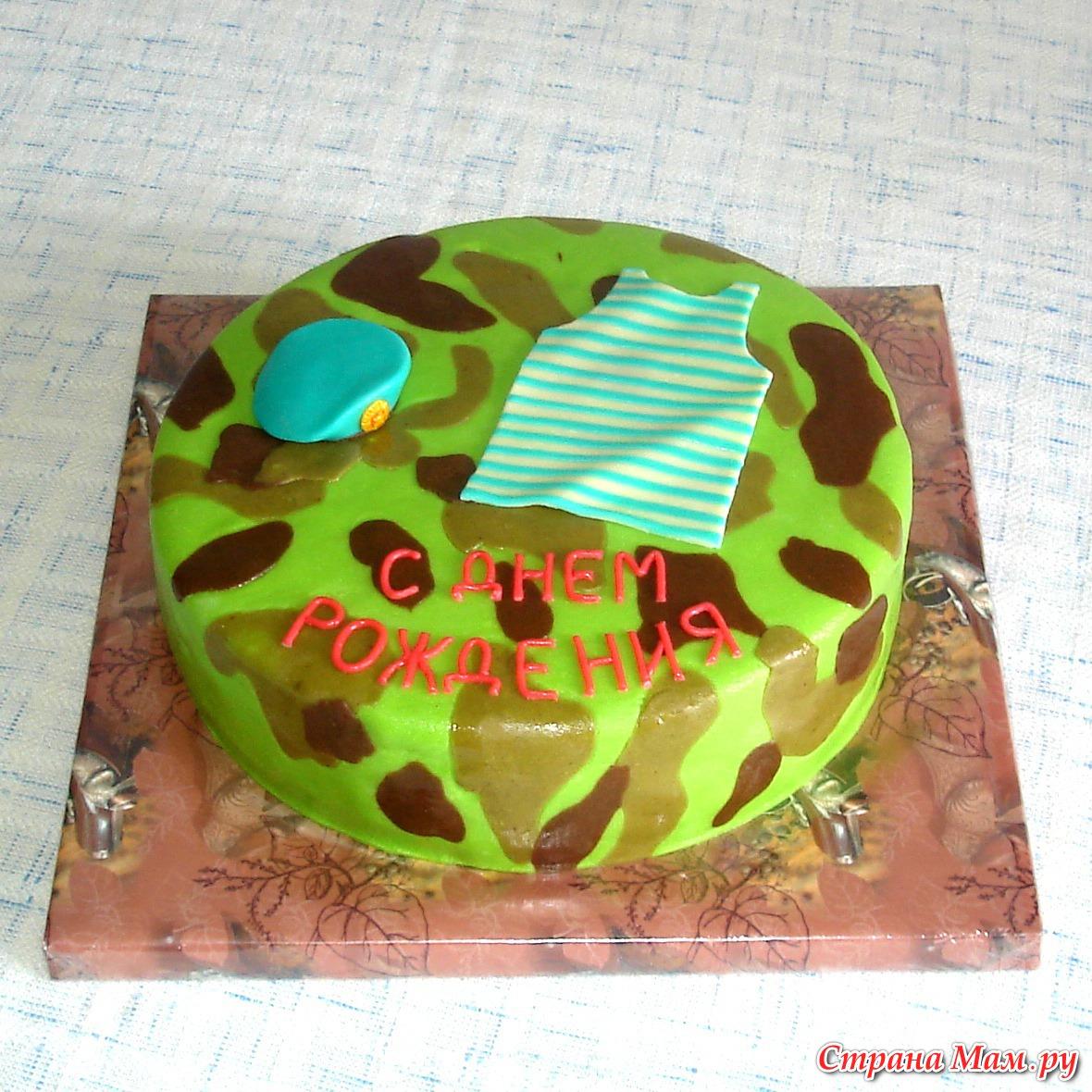 Поздравление для десантника с днем рождения