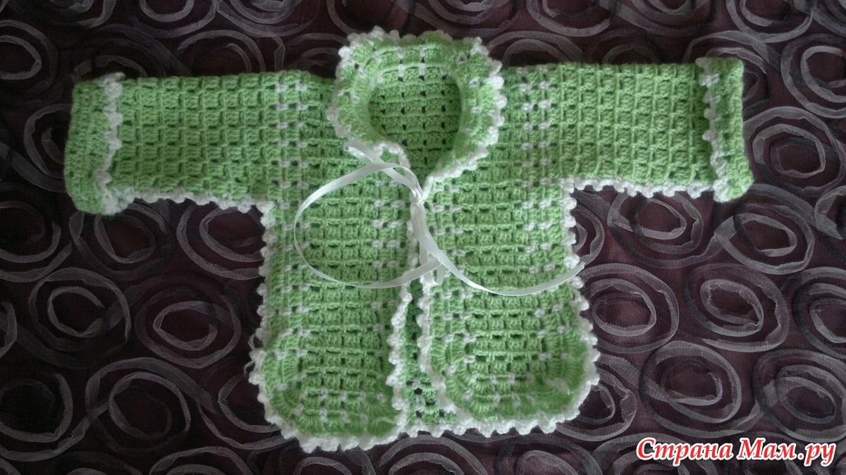 Вязание крючком кофточка новорожденному 25