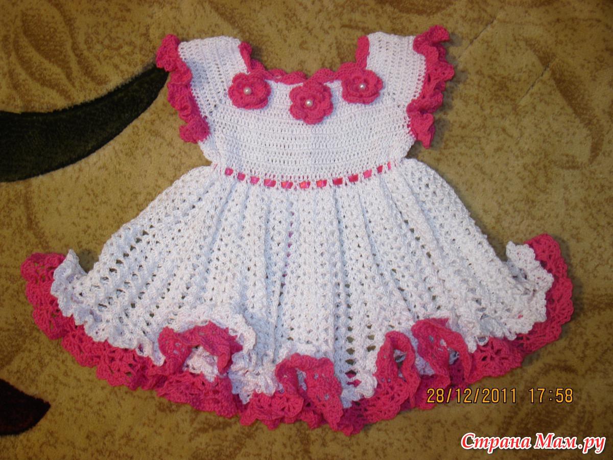 Платья, сарафаны Вязание спицами, крючком, уроки вязания