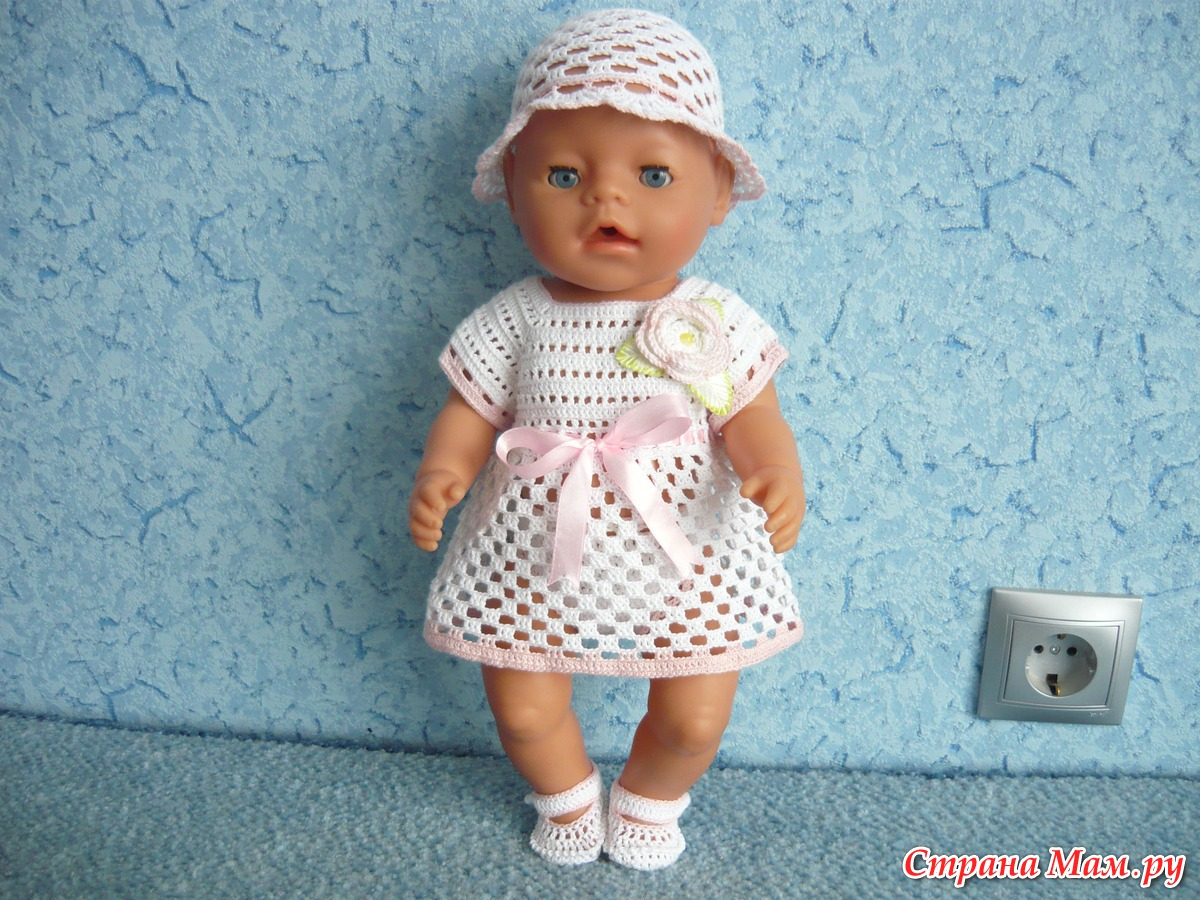 Вязание крючком из ниток ирис для куклы беби бон