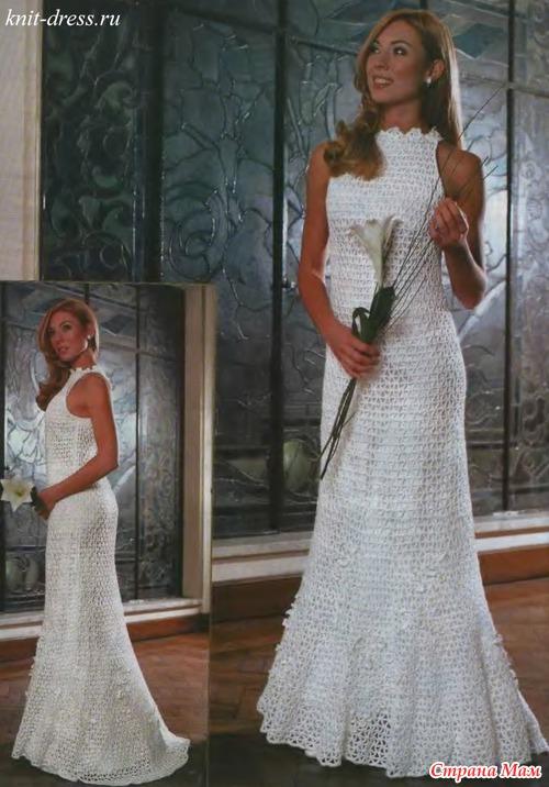 Платье свадебное 44 размера