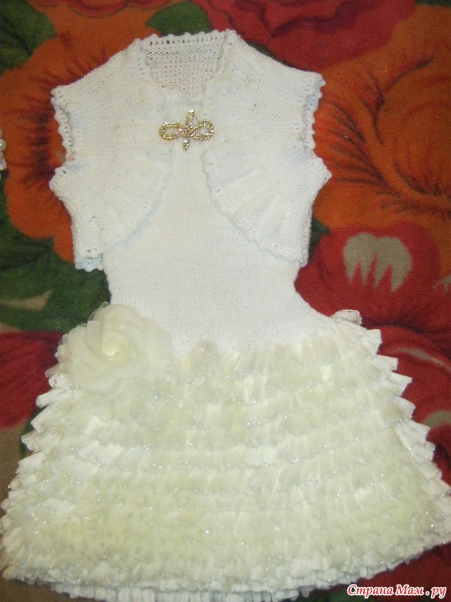 Вязание из ленточной пряжи девочке