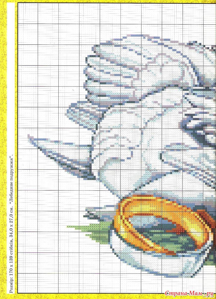 Лебедь схемы вышивок крестом