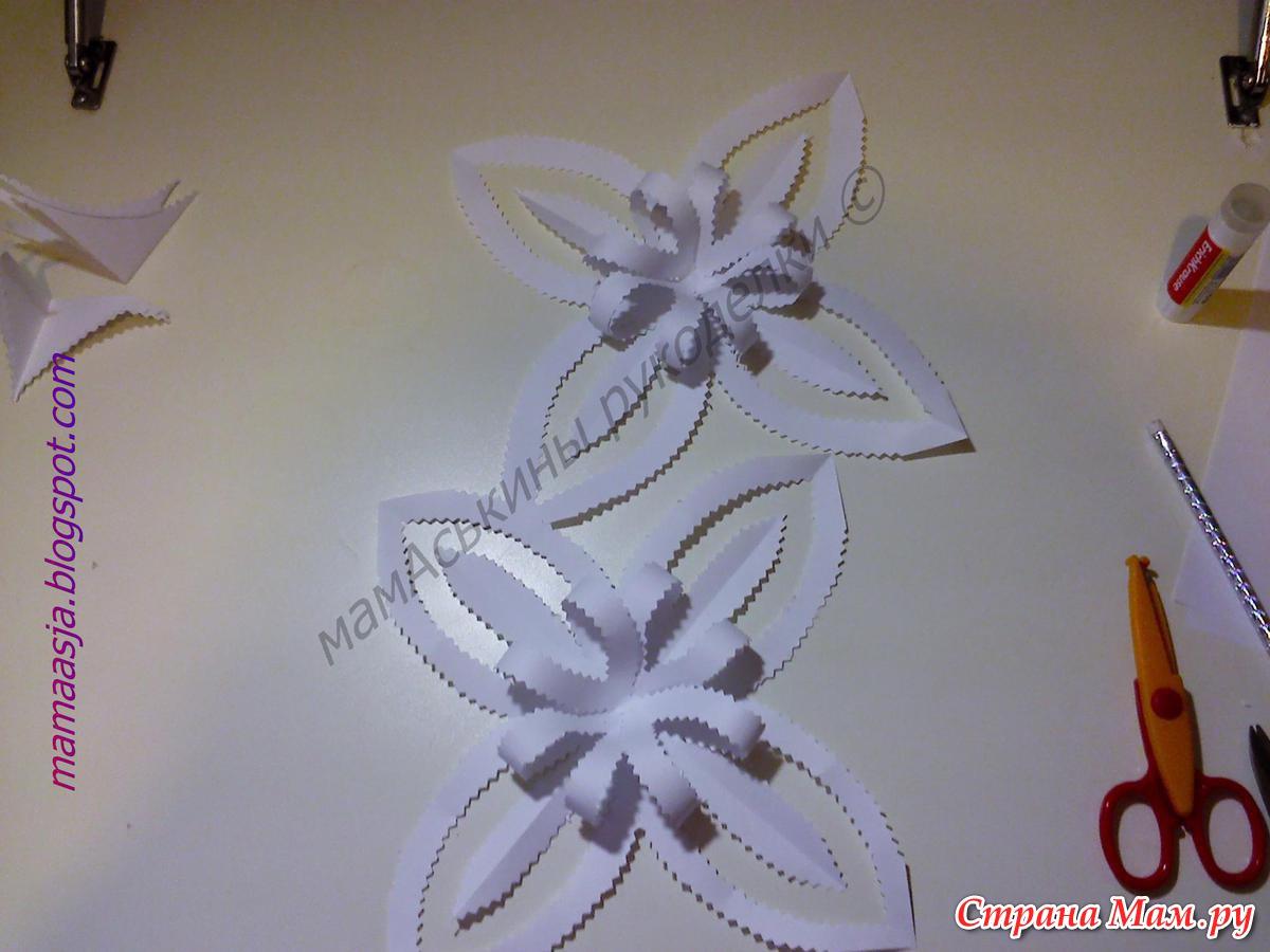 Объемная снежинка из бумаги - Клуб Новогодних Идей или Готовь сани летом. - Страна Мам