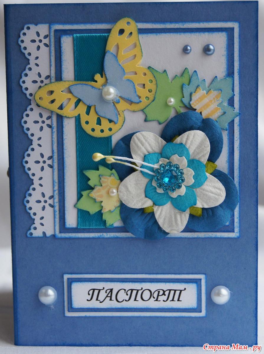 Обложка для паспорта своими руками скрапбукинг фото 242