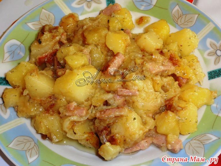 Картошка с сосисками пошаговый рецепт