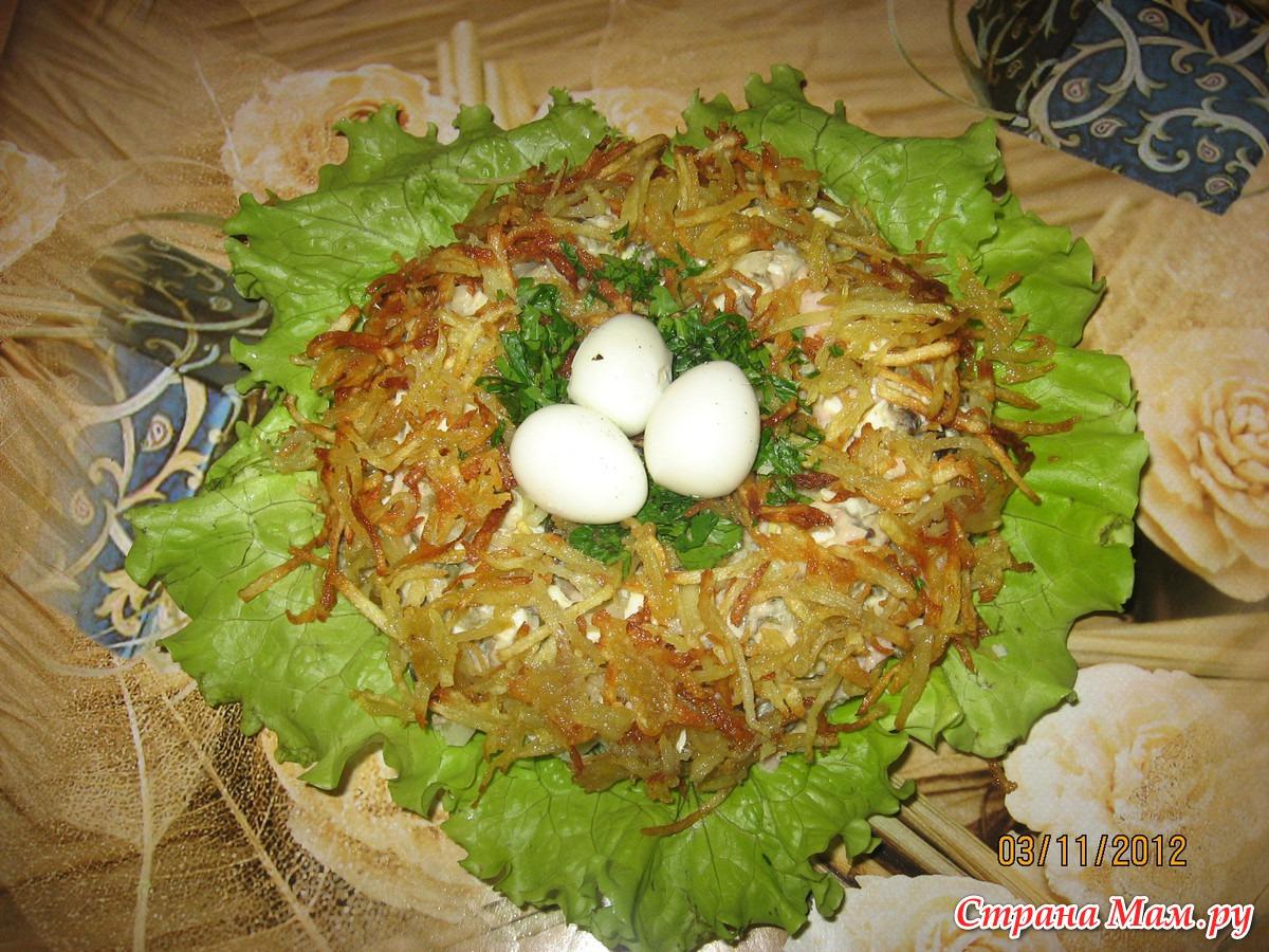 Гнездо глухаря рецепт с капустой фото пошагово