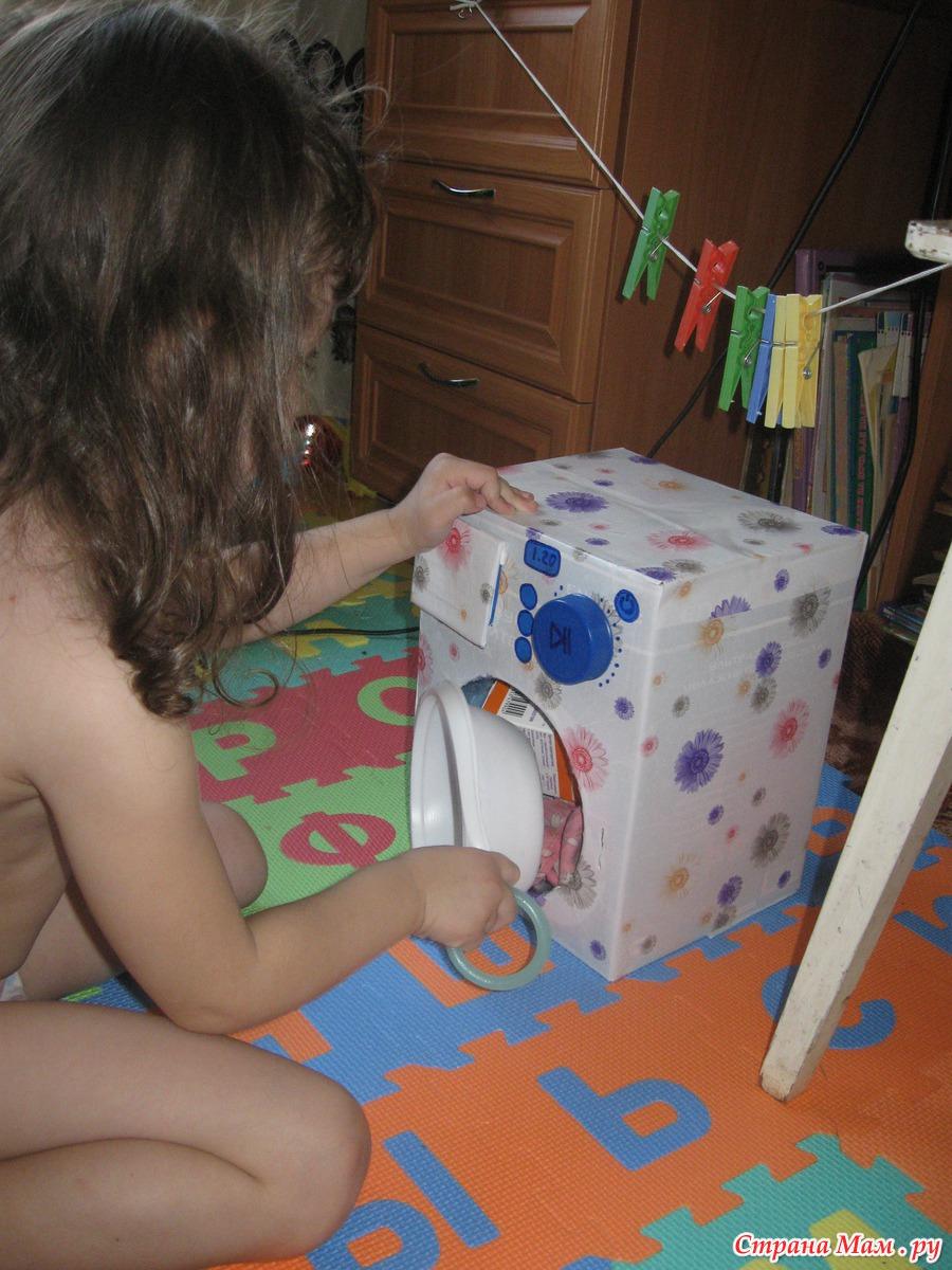 Как сделать стиральную машину для кукол своими руками