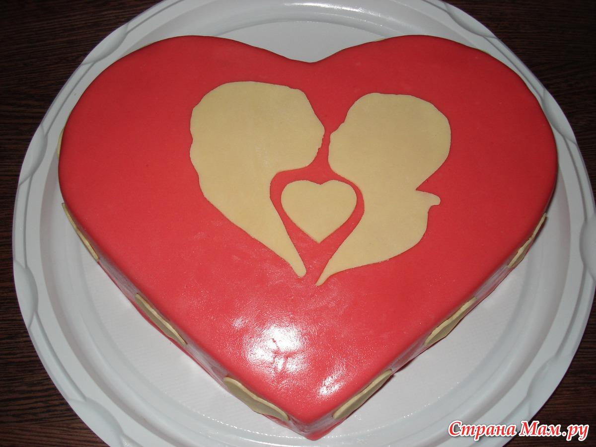 Рецепт торта на годовщину свадьбы своими руками