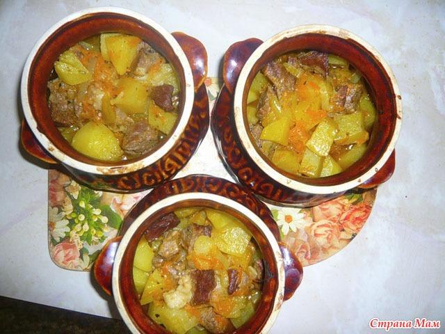 Рецепт мяса и картошки в горшочках пошагово с