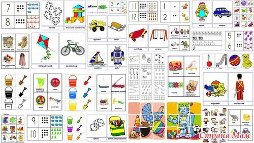 тема знакомство на английском языке в детском саду