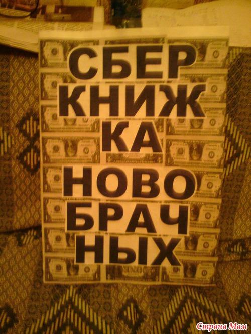 Читать книгу лотар желтоголовый онлайн