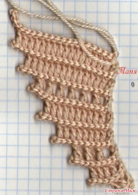 Для вязания бактуса лучше