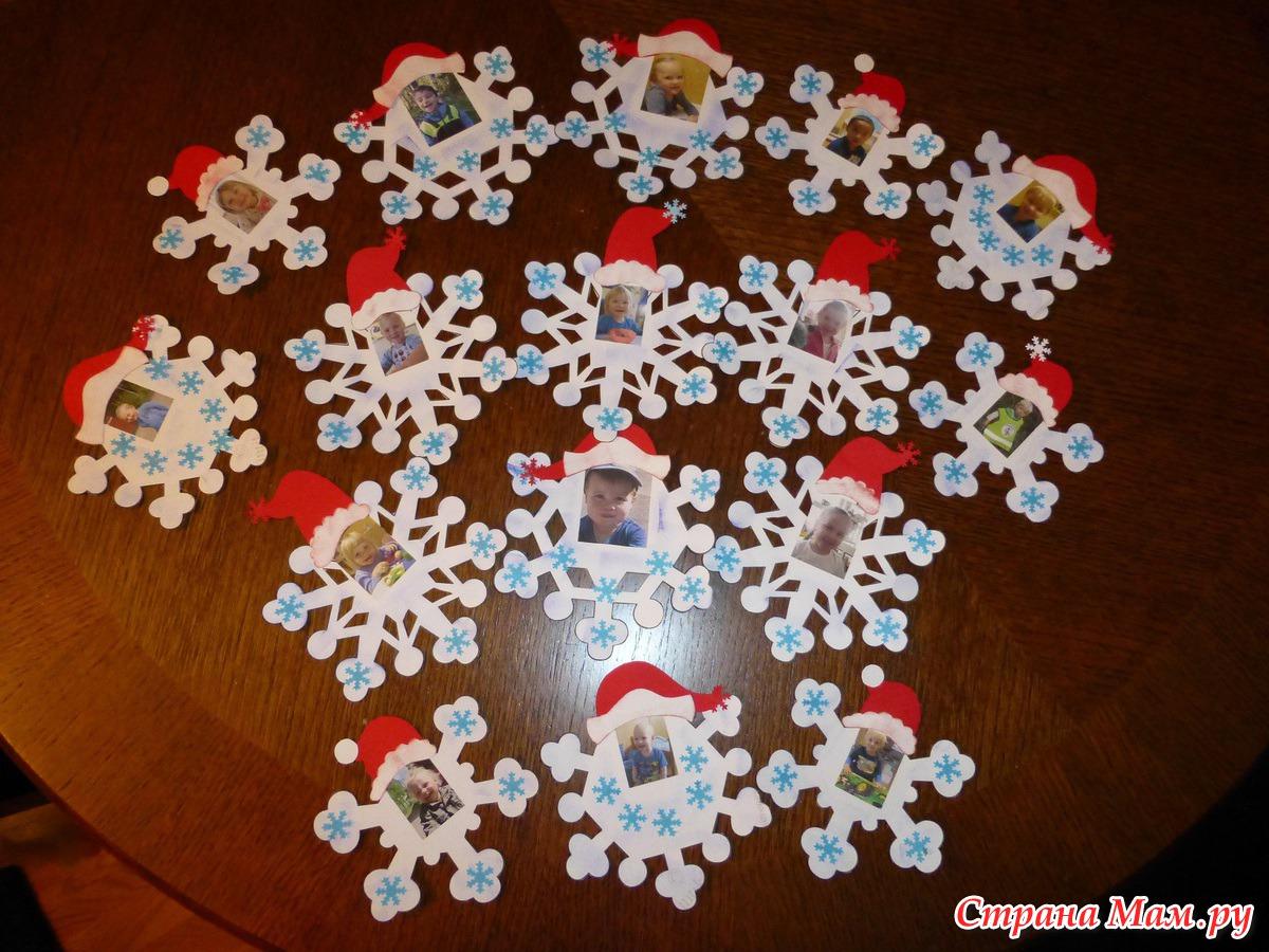 Как сделать снежинки для детского сада