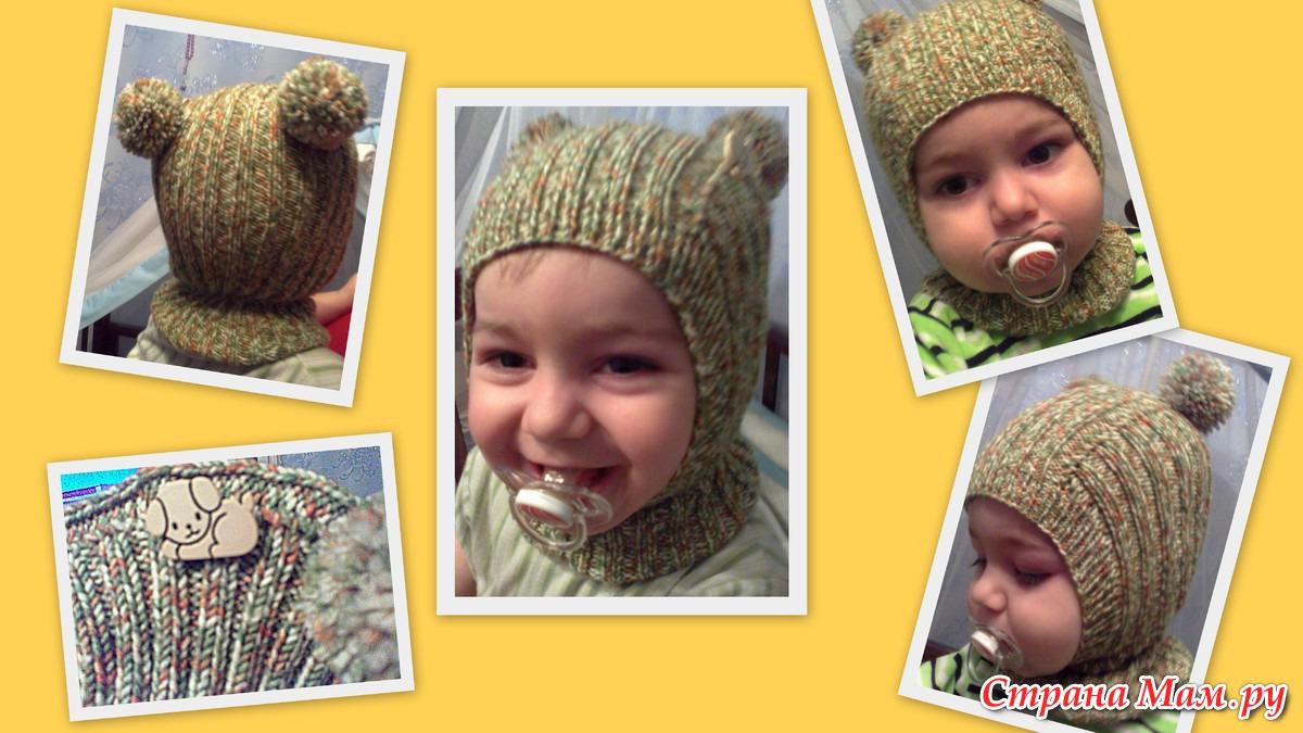 Вязание для девочек шапка шлем 279