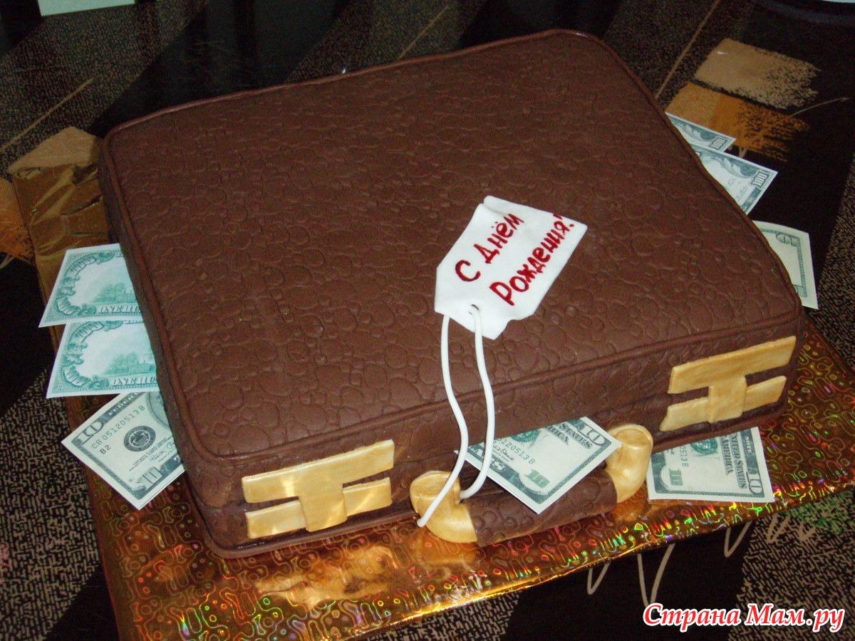 Чемодан с деньгами - подарок ВК - Смайлики ВК 94